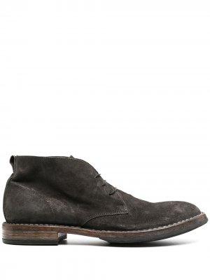Ботинки дезерты Moma. Цвет: серый