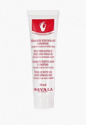 Скраб для ногтей Mavala. Цвет: прозрачный
