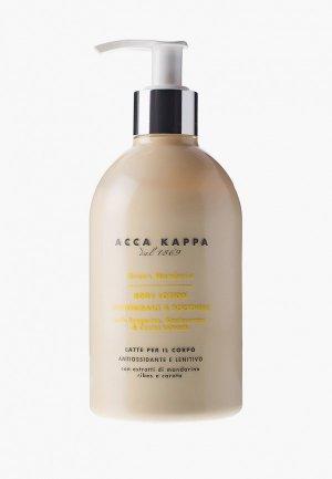 Лосьон для тела Acca Kappa. Цвет: белый