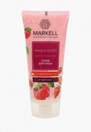 Скраб для лица Markell. Цвет: прозрачный