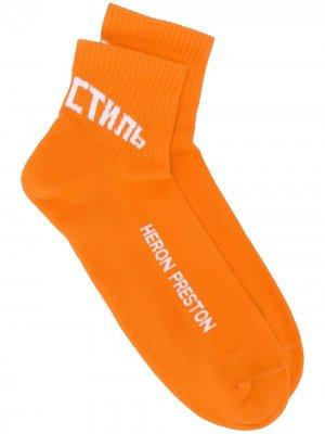 Носки с логотипом Heron Preston. Цвет: оранжевый