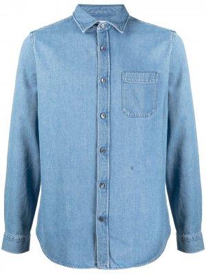 Джинсовая рубашка на пуговицах Closed. Цвет: синий