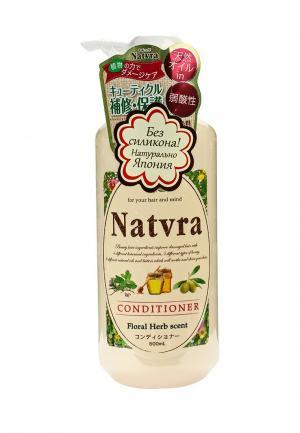 Кондиционер для волос Natvra