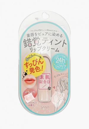 Бальзам для губ Sana. Цвет: коричневый
