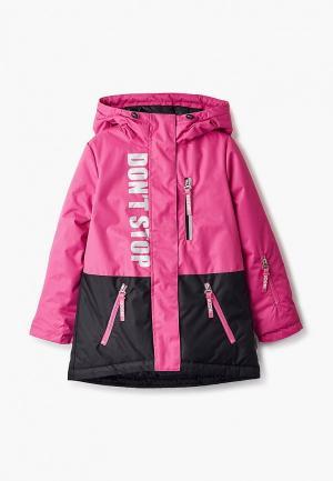 Куртка сноубордическая Boom. Цвет: розовый