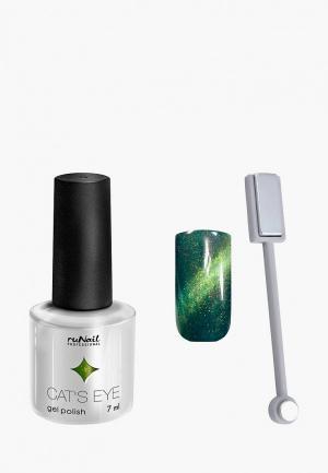 Набор для ухода за ногтями Runail Professional. Цвет: зеленый