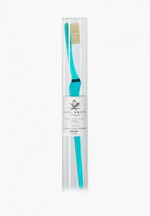 Зубная щетка Acca Kappa. Цвет: голубой