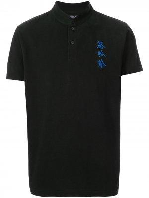 Рубашка-поло Xu Bing с воротником-стойкой Shanghai Tang. Цвет: черный