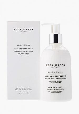 Молочко для тела Acca Kappa. Цвет: белый