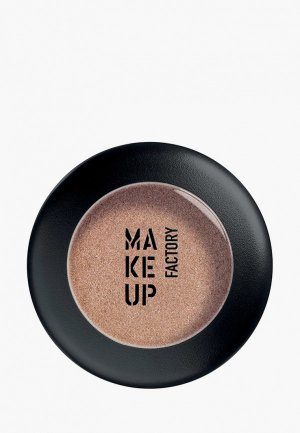 Тени для век Make Up Factory. Цвет: бежевый