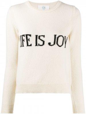 Джемпер Life Is Joy с круглым вырезом Alberta Ferretti. Цвет: нейтральные цвета