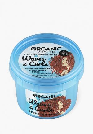Маска для волос Organic Kitchen. Цвет: голубой
