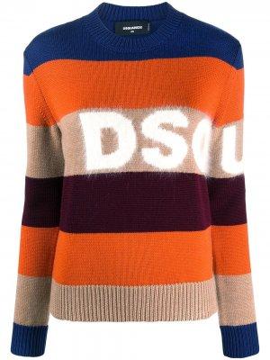 Джемпер в полоску с логотипом Dsquared2. Цвет: оранжевый