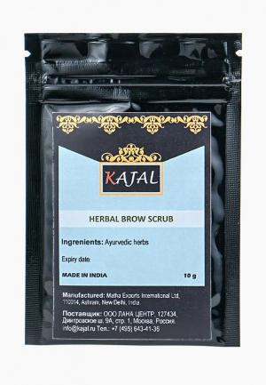 Скраб для бровей Kajal. Цвет: коричневый