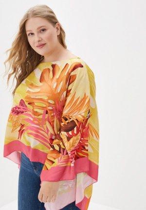 Блуза Kitana by Rinascimento. Цвет: желтый