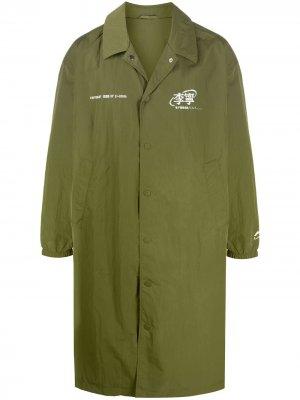 Легкое пальто High Score Li-Ning. Цвет: зеленый
