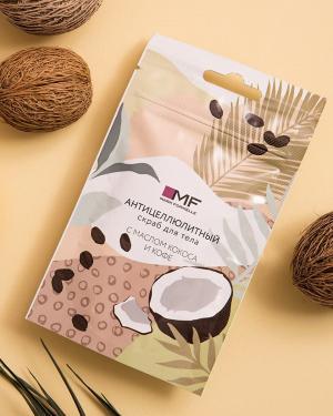 Антицеллюлитный скраб для тела с маслом кокоса и кофе 45 гр. Mark Formelle. Цвет: разноцветный