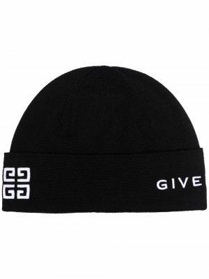 Шапка бини с вышитым логотипом Givenchy. Цвет: черный