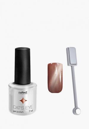 Набор для ухода за ногтями Runail Professional. Цвет: коричневый
