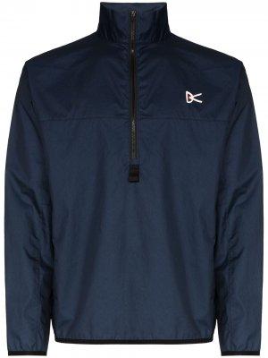 Спортивная куртка o District Vision. Цвет: синий