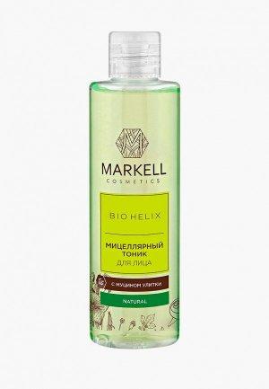 Тоник для лица Markell. Цвет: зеленый