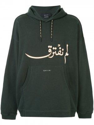 Худи Hadiiqa Qasimi. Цвет: зеленый