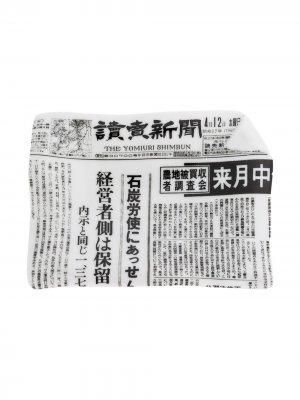 Пепельница Yomiuri Shimbun Fornasetti. Цвет: белый