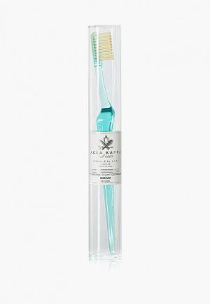 Зубная щетка Acca Kappa. Цвет: бирюзовый