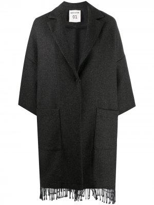 Однобортное пальто с бахромой Semicouture. Цвет: серый