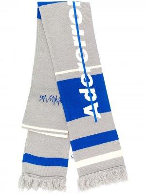 Полосатый шарф Ader Error. Цвет: серый