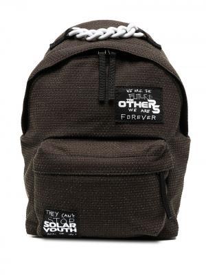Рюкзак Solar Youth Eastpak. Цвет: коричневый