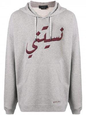 Худи Hadiiqa Qasimi. Цвет: серый