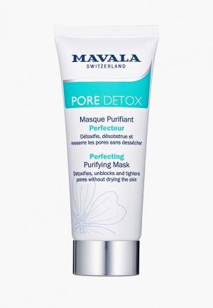 Маска для лица Mavala. Цвет: прозрачный