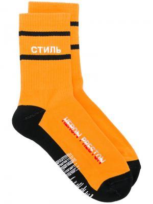 Носки вязки интарсия Style Heron Preston. Цвет: жёлтый и оранжевый