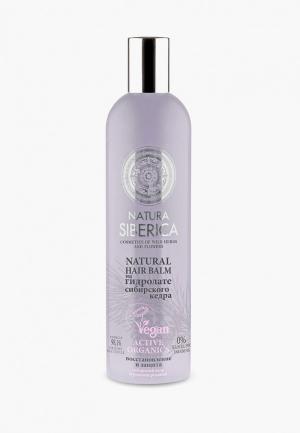 Бальзам для волос Natura Siberica. Цвет: прозрачный