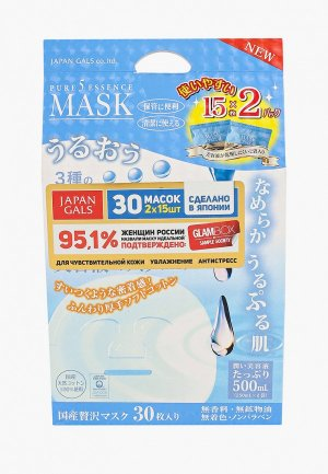 Набор масок для лица Japan Gals. Цвет: прозрачный