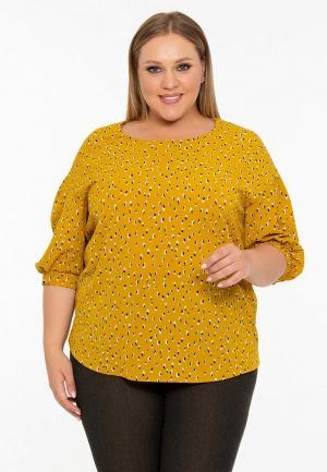 Блуза Intikoma. Цвет: желтый