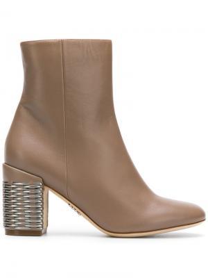 Ankle boots Rodo. Цвет: нейтральные цвета