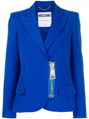 Пиджак на большой молнии Moschino. Цвет: синий