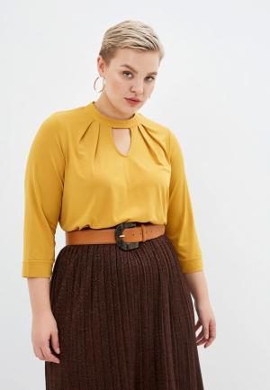 Блуза Dorothy Perkins Curve. Цвет: желтый