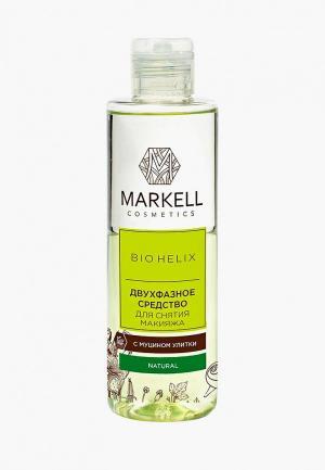 Средство для снятия макияжа Markell. Цвет: прозрачный