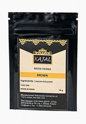 Тени для бровей Kajal. Цвет: коричневый