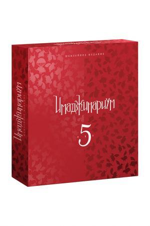 Имаджинариум 5 лет COSMODROME GAMES. Цвет: красный