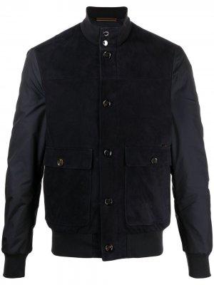 Куртка на пуговицах Moorer. Цвет: синий