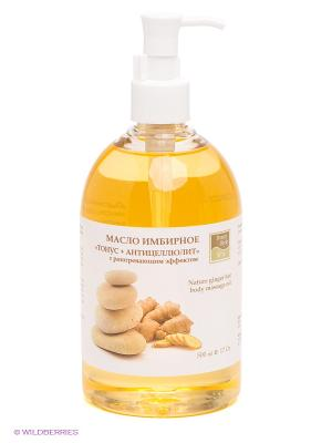 Масло имбирное Тонус + Антицеллюлит Beauty Style с разогревающим эффектом, 500 мл. Цвет: желтый